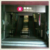 Photo taken at MTR Chai Wan Station 柴灣站 by Kenneth T. on 2/28/2012