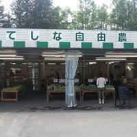 Photo taken at たてしな自由農園 花蒔店 by Kodai M. on 7/8/2012