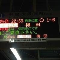 Photo taken at Hanshin Amagasaki Station (HS09) by YAS T. on 8/23/2012