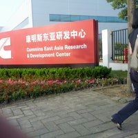 Photo taken at Cummins East Asia R&D康明斯东亚研发 by Horizon F. on 6/8/2012