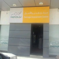 Photo taken at Najm for Insurance Services by Saad Fahad A. on 3/13/2012