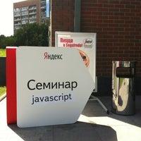 Photo prise au Extropolis Conference Center par Viacheslav A. le6/30/2012