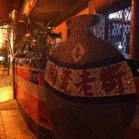 Photo taken at 鶯歌陶瓷老街商圈 Yingge Pottery Street by Shinobu S. on 5/26/2012
