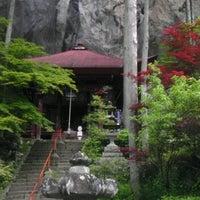 Photo taken at 橋立鍾乳洞 by Kiyoshi K. on 6/23/2012
