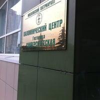 Photo taken at Университетская by Юля on 8/25/2012