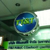 Photo taken at TT&T Pantip Plaza by Tatiya A. on 6/10/2012