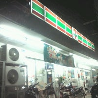 Photo taken at 7-11 สาขาดอนปิน2 by Akom J. on 8/24/2012