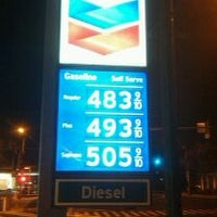 Photo taken at Chevron by Andy W. on 3/20/2012