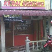Photo taken at U Gemilang by Hairi e. on 3/8/2012