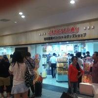 Photo taken at よしもとテレビ通り NGK店 by megmic on 7/16/2012