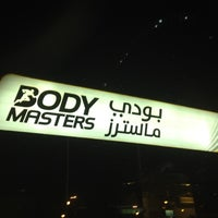 Photo taken at Body Master Al Safwa by Mazen A. on 4/18/2012