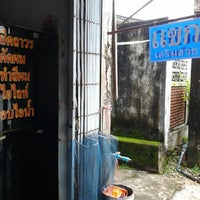 Photo taken at ร้านเสริมสวยแขก by ไพลิน ย. on 8/18/2012