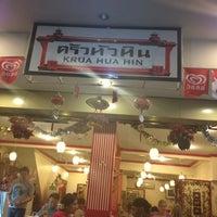 Photo taken at Krua Hua Hin by Siriluk N. on 3/1/2012