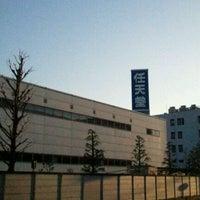 Photo taken at 任天堂 宇治小倉工場 by かんだい K. on 4/14/2012
