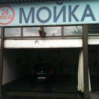 Photo taken at Мойка 24 by Андрей Б. on 6/16/2012