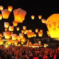 Photo taken at Shifen Sky Lantern Square by Jacob S. on 2/11/2012