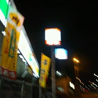Photo taken at サンクス 竹山団地店 by 秋雄 玉. on 6/28/2012