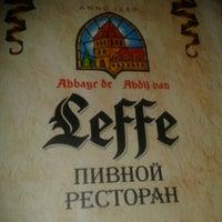 Снимок сделан в Leffe пользователем Александр С. 3/5/2012