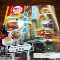 Photo taken at Wan Chai Hong Kong Tea Room by Michael S. on 3/5/2011