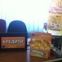 Photo taken at Домотехніка+ by Алекс А. on 12/7/2011