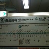 """Photo taken at Namboku Line Shirokane-takanawa Station (N03) by isamu """"BRIANJUNE"""" Y. on 12/14/2011"""