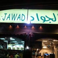 Photo taken at مطعم وفطائر الجواد by Alaa B. on 2/22/2012