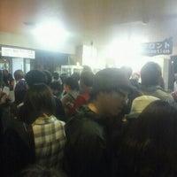 10/10/2011にセガ難民がONSEN食堂で撮った写真