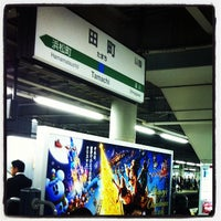 Photo taken at Tamachi Station by Toru T. on 11/2/2011
