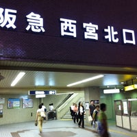 Photo taken at Nishinomiya-kitaguchi Station (HK08) by Naoki K. on 8/26/2011