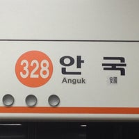 Photo taken at Anguk Stn. by A Roco O. on 6/16/2012