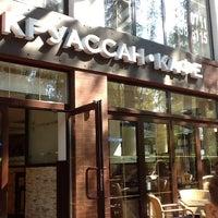 Photo taken at Круассан-кафе by Dima L. on 5/9/2012