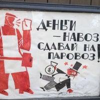 Photo taken at Музей паровозов by Андрей on 8/25/2012