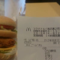 Photo taken at McDonald's by つじやん 9. on 8/12/2012
