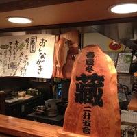 Photo taken at 蔵出し料理 藏 by katayuki k. on 4/2/2012