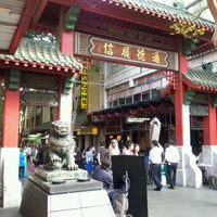 Photo taken at Chinatown by Marie J. on 9/17/2011