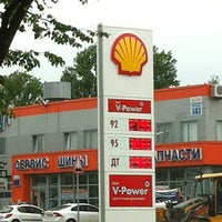 Photo taken at Shell by Андрюшка Я. on 6/19/2012