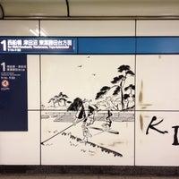 Photo taken at Kiba Station (T13) by Mugicha G. on 2/17/2012