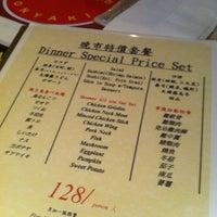 Photo taken at Honyaki by Annie D. on 3/2/2011