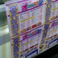 Photo taken at つきじ喜代村 湊町店 by munemitsu s. on 3/27/2012