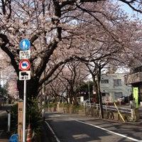 Photo taken at 桜坂 by kusakabe on 4/5/2012