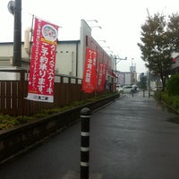 Photo taken at Fujiya by mashori on 11/11/2011