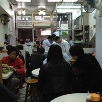 Photo taken at Mak Man Kee Noodle Shop by Ted L. on 12/17/2011