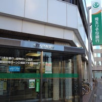 Photo taken at 埼玉りそな銀行 熊谷駅前支店 by tokineko on 12/30/2011
