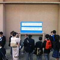 Photo taken at 熊取北中学校 by Hisashi K. on 4/4/2012