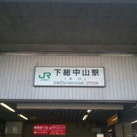Photo taken at Shimosa-Nakayama Station by Nobutoshi S. on 1/28/2012