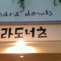Photo taken at hara donuts by Soyoung Y. on 8/20/2011