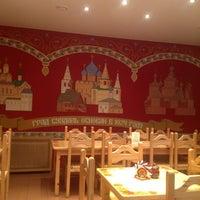 Foto tomada en Русская ресторация por Denis B M. el 8/29/2012