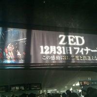 Photo taken at シルク・ドゥ・ソレイユ シアター 東京 by Leprechaun on 12/17/2011
