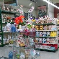 Photo taken at Fubonn Supermarket by Benjamin K. on 5/16/2012