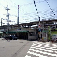 Photo taken at Aikawa Station (HK65) by Yutaka Y. on 10/16/2011